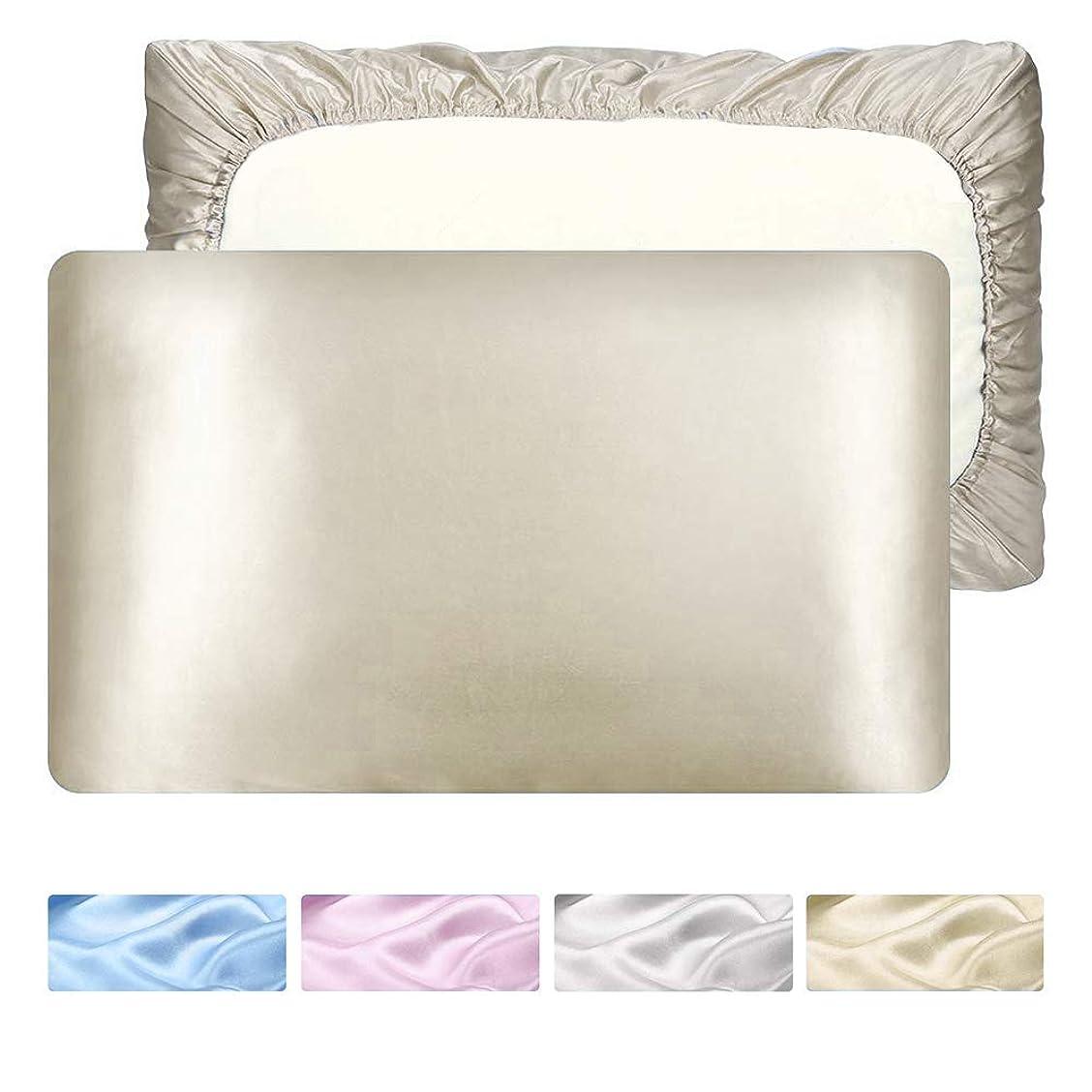 韓国万歳たくさんのSFxOSA 枕カバー サテン織り 高密度生地 人工シルク 美肌 美髪 保湿 まくらカバー 滑らかな材質 あらゆる形状の枕に適しています (ゴールド, 43x63cm)