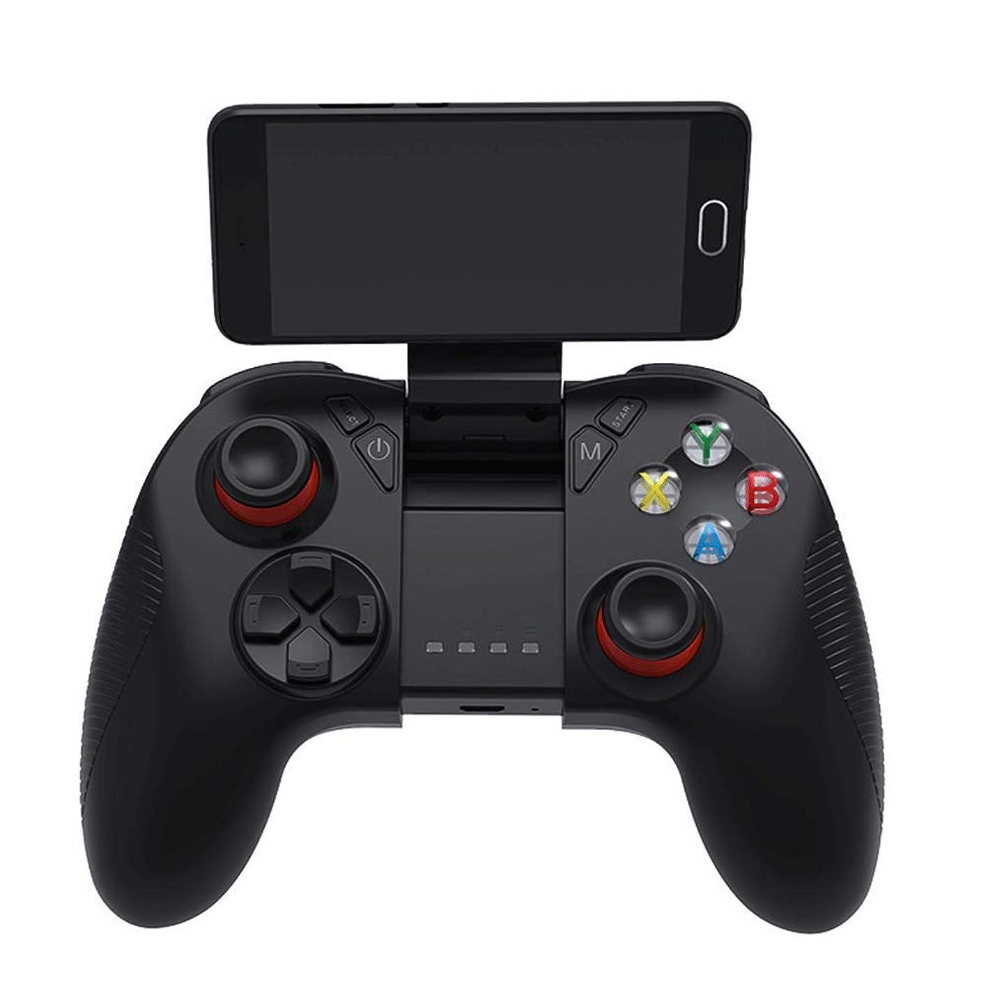 かけがえのない適度な適切にDrg0nワイヤレスBluetoothゲームパッドスタンド付きVRリモートコントロール携帯電話iOS Androidチキンを食べる