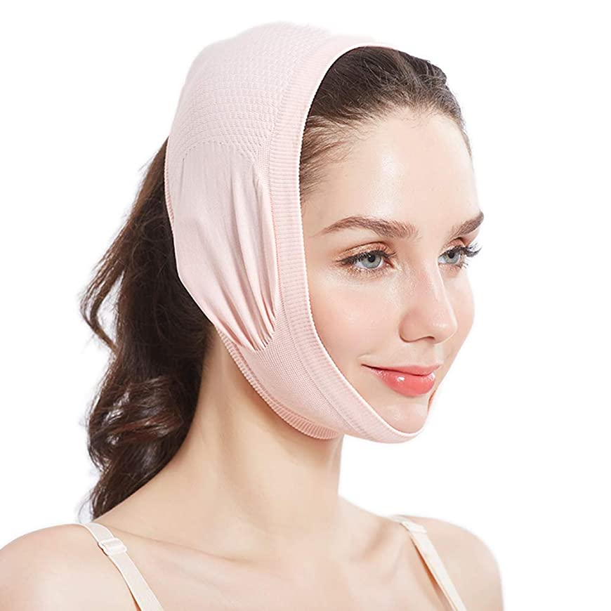 通り崖子羊痩身チークマスク、抗ストレスウェルネスマスク、スリム顔、滑らかな通気性の圧縮あご細いストラップ V フェースラインリフトアップベルトバンド,Pink