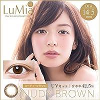 LuMia(ルミア) ワンデー14.5mm/10枚入 【ヌーディーブラウン】 -1.00