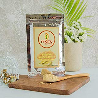 MATRU AYURVEDA Premium Multani Mitti Powder 100 Grams