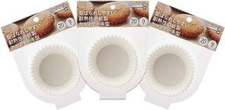貝印 KAI 紙製 カップケーキ 型 9号 20枚入×3個(60枚入) セット DL6176