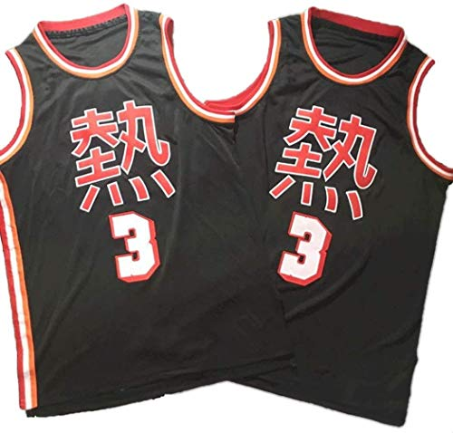 JAG Camiseta de Baloncesto Dwyane Wade 3# para Hombre, versión China de Uniformes de Baloncesto, Camiseta sin Mangas Neutral, Ropa Deportiva NCAA Swingman de la NBA, S -XXL