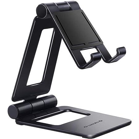Glazata アルミ製スマホ/タブレット用スタンド 折り畳み式 270°自由調整可能 デスクトップスタンド スマホ タブレット (グレー)