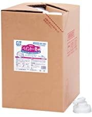 SYK ペイント一発PC 16kg S-2326