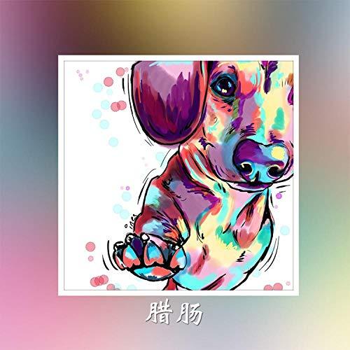 RUIKESI DIY Diamond Painting, Full of Diamonds, Round Diamonds, Cute Watercolor Puppy, Canvas, Masonry-Jingba 40X40CM