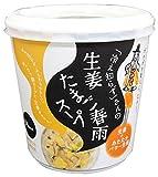 「冷え知らず」さんの生姜 たまご春雨カップスープ 1食 ×6個