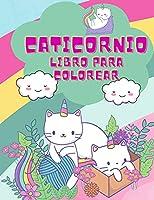 Libro para colorear de Caticornio: Un libro para colorear muy divertido para niños pequeños con unicornios lindos y mágicos, 50 unicornios para colorear, lindo gato y gatito, libro para colorear para niños de 4 a 8 años, lindo libro para colorear de unico