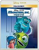 モンスターズ・インク MovieNEX[Blu-ray/ブルーレイ]