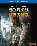 ランペイジ 巨獣大乱闘 3D&2Dブルーレイセット[Blu-ray/ブルーレイ]