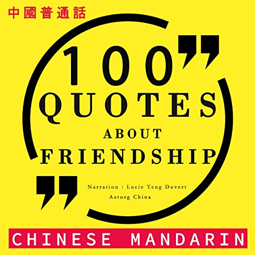 100 Quotes About Friendship In Chinese Mandarin Audiobook Divers