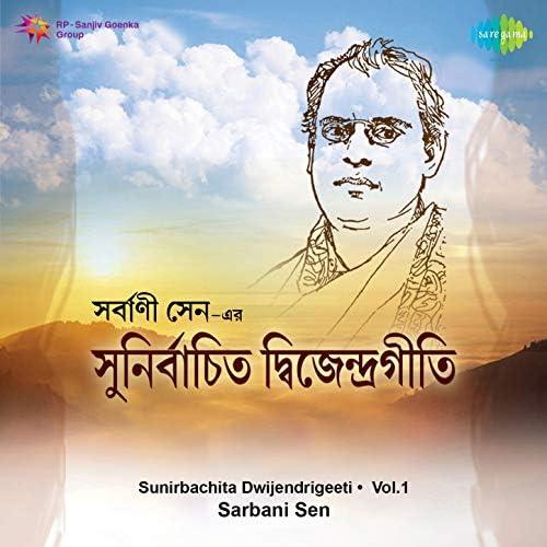 Sabitabrata Dutta, Srabani Sen & Robin Banerjee