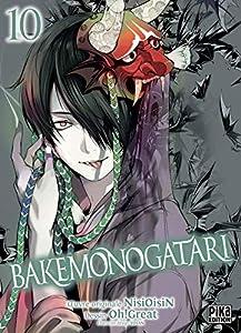 Bakemonogatari Edition simple Tome 10