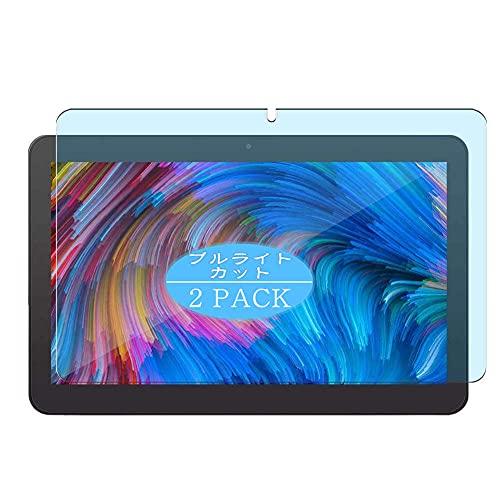 VacFun 2 Piezas Filtro Luz Azul Protector de Pantalla, compatible con AWOW TAB 1020 10.1' Tablet, Screen Protector (Not Cristal Templado Funda Carcasa)