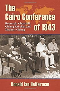 Best cairo conference 1943 Reviews