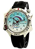 Vostok Komandirskie 531300 / 2414a Militare Navy Special Forces Russian Watch Blue