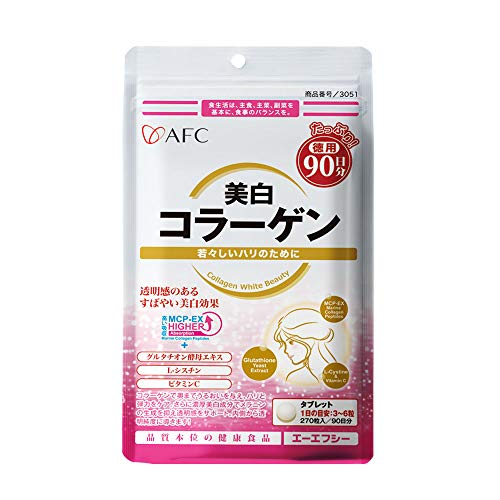 AFC Japan Collagen White Beauty with Marine Collagen Peptide, Glutathione, L-Cystine - 1.5X Better Absorption Than Other Collagen – for Skin Firmness & Whitening– 90 Days Supply's