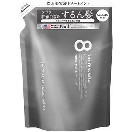 エイトザタラソ スムースリペア アクアセラム 美容 液 トリートメント 詰め替える 400 ml