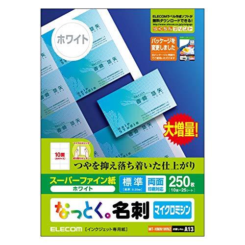 エレコム 名刺用紙 マルチカード A4サイズ マイクロミシンカット 250枚 (10面付×25シート) 標準 両面印刷 インクジェットマット紙 日本製 【お探しNo.:A13】 MT-HMN1WNZ