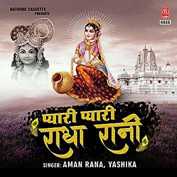 Pyari Pyari Radha Rani