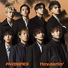 FANTASTICS from EXILE TRIBE「The Only One」のジャケット画像
