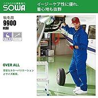 SOWA(桑和) タフ素材 長袖 ツナギ 9900 色:チャコールグレー サイズ:L