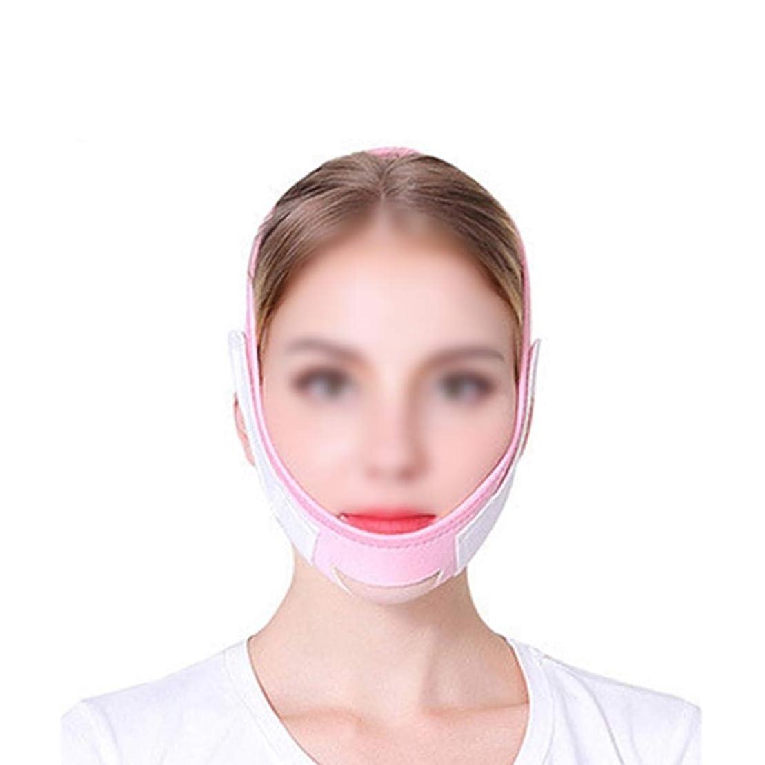 短くするラベンダー冗談でXHLMRMJ しわ防止フェイシャル減量ベルト、フェイスリフティング包帯、フェイスリフティングマスク、リフティングフェイスバンド、スキンバンデージ(フリーサイズ) (Color : Powder white)