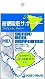 ソルボ ヒールサポーター オフホワイト (片足入) S