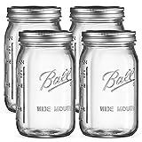 Best Mason Jars - Ball Wide Mouth Mason Jars 32 oz [4 Review