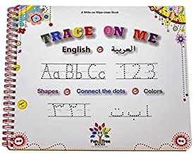 Dual Language English and Arabic Book for Beginners with Alphabet, Numbers, Colors, Shapes, and Games