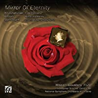 Mirror of Eternity: Khachaturian- Flute Concerto / Khoury- Mirror of Eternity / Stankovych- Chamber Symphony No. 3 by Wissam Boustany (2012-04-10)