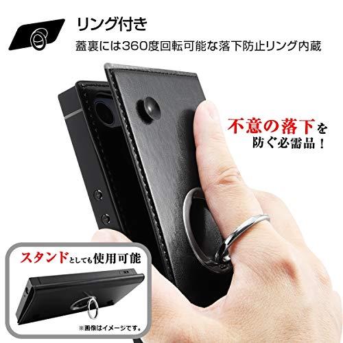 XperiaAce手帳型耐衝撃レザーケースKAKUリング付360ピタッとカバー/キャメル