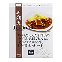 [6食セット]博多華味鳥 手羽元カレー 200g×6袋