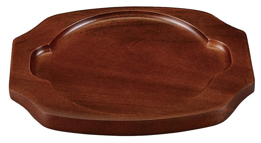 硬化するバック意図鉄鋳物スキレット用木台 8インチ用 【 調理小物 】 |レストラン ホテル 洋食 飲食店 業務用