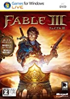 Microsoft Fable 3 PC Win32 Japanese 1 License DVD DVD Case