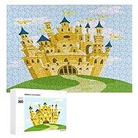 マジックキャッスル 300ピースのパズル木製パズル大人の贈り物子供の誕生日プレゼント
