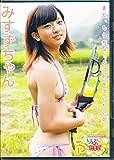 みすずちゃん DVD 「ぷりぷりたまご Vol.17」 ぷりぷりたまご