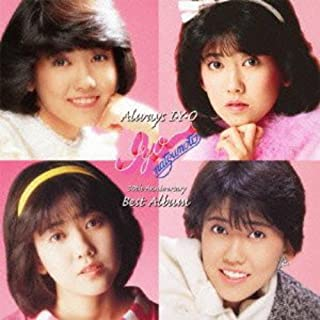 オールウェイズ I・Y・O[30th Anniversary BEST ALBUM]