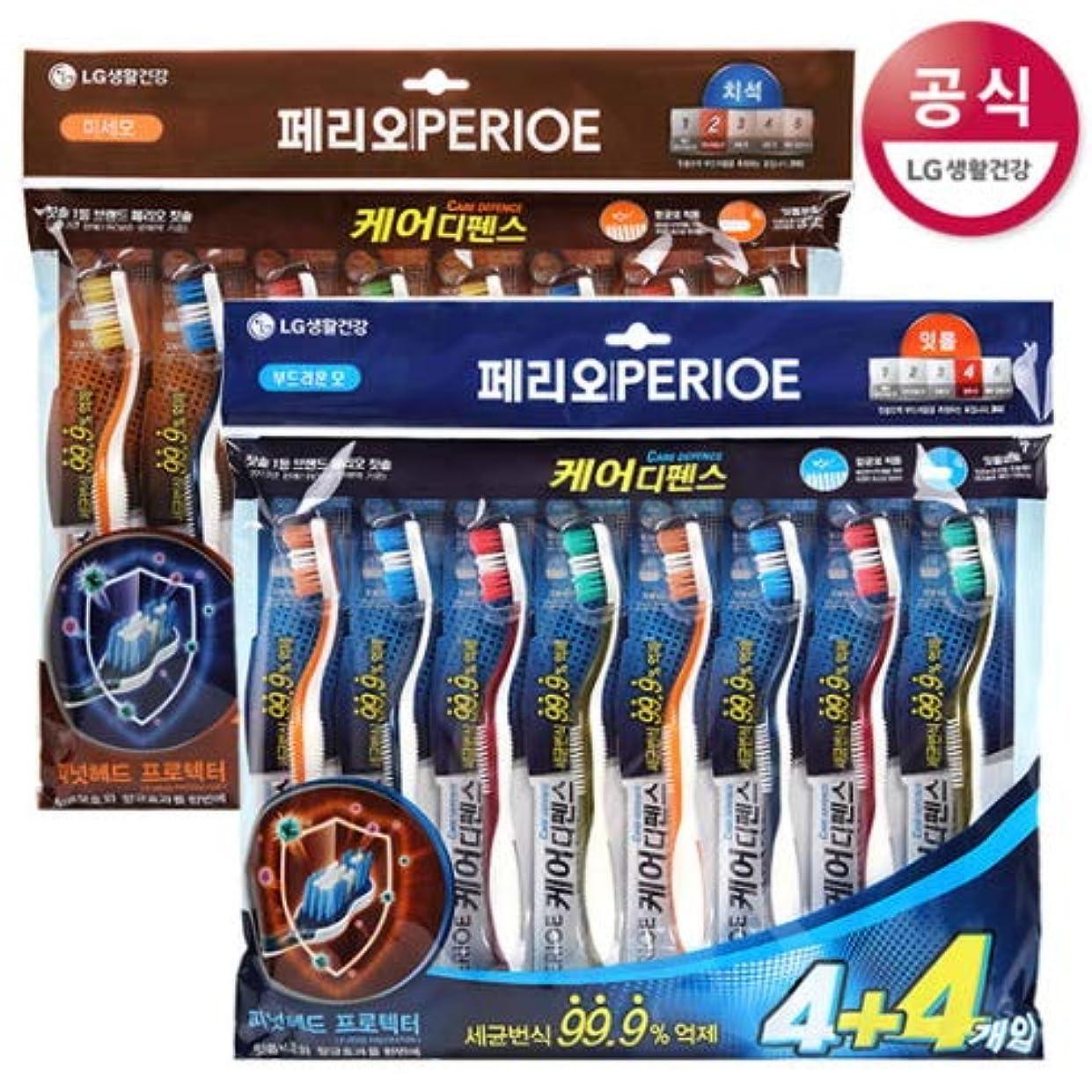 背が高いロータリー悲惨[LG HnB] Perio CareDance Toothbrush/ペリオケアディフェンス歯ブラシ 8口x2個(海外直送品)
