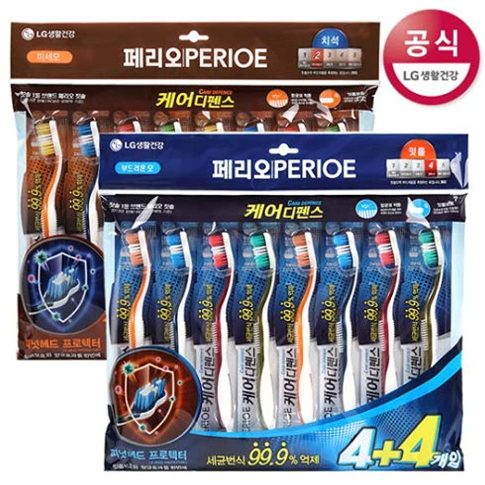 ポット届ける座る[LG HnB] Perio CareDance Toothbrush/ペリオケアディフェンス歯ブラシ 8口x2個(海外直送品)
