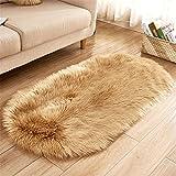 WJTHH Shaggy Teppich Moderner Teppich Flur Carpet Kunstpelz Teppich, ovale rutschfeste Soft-Touch großen Teppich Khaki 60 * 120CM