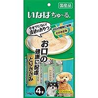 【セット販売】いなば 犬用ちゅ~る お口の健康に配慮 とりささみ (14g×4本)×6コ[ちゅーる]