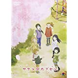 OVA サクラカプセル【通常版】DVD