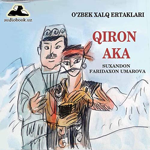 Qiron aka [Brother Kiron] audiobook cover art