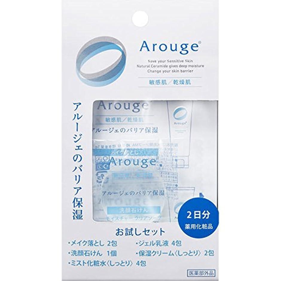 自動的にジョリー強調全薬工業 アルージェ お試しセット 5種 (医薬部外品)