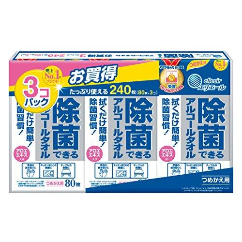 スマートマットライト エリエール ウェットティッシュ 除菌 アルコールタイプ ボトル つめかえ用 240枚(80枚×3パック) 【まとめ買い】