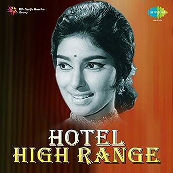 Hotel High Range (Original Motion Picture Soundtrack)