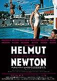 ヘルムート・ニュートンと12人の女たち [DVD] image