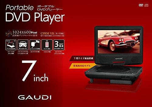 GAUDI7型ワイドポータブルDVDプレーヤーGPD07D1BK