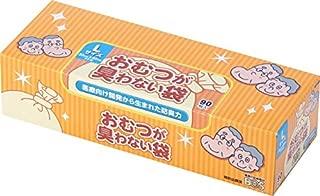 驚異の防臭袋 BOS (ボス) おむつが臭わない袋 Lサイズ 90枚入り 大人用 おむつ ・ うんち 処理袋 【袋カラー:ホワイト】